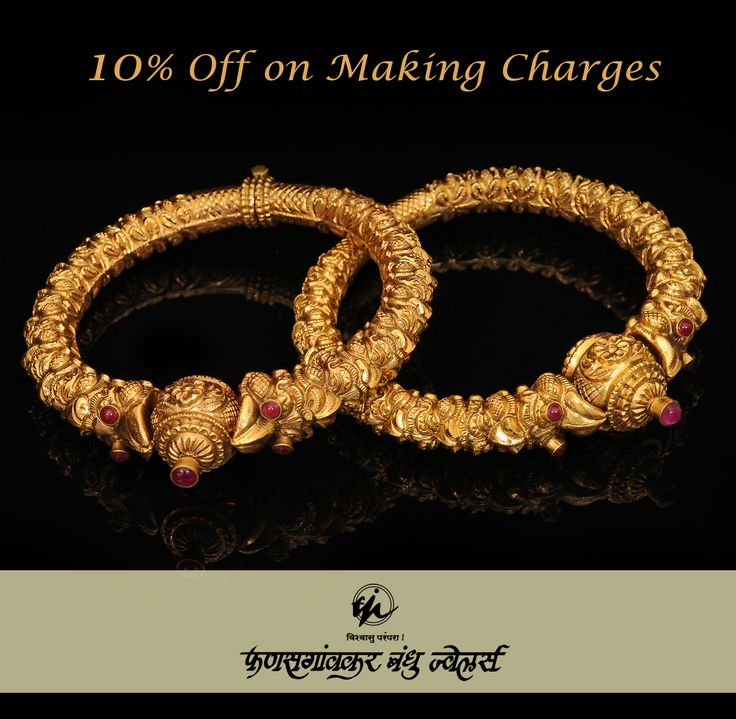 Never miss out on the best deal in the jewllery making by Phanasgaonkar Jewellers , Parel. Get 10% discount on the making charges of Temple jewellery style .. To avail this offer visit us at : 12/13 madhav bhuvan Jahangir mervanji street parel Mumbai 400012 or call us at : +91 9892 627 504 ‪#‎Jewels‬ ‪#‎fashion‬ ‪#‎jewellery‬ ‪#‎goldjewellery‬