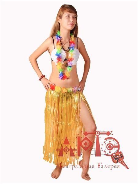 Гавайская костюм