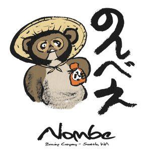 He's cute! He's lovable! He's Nombe-chan!