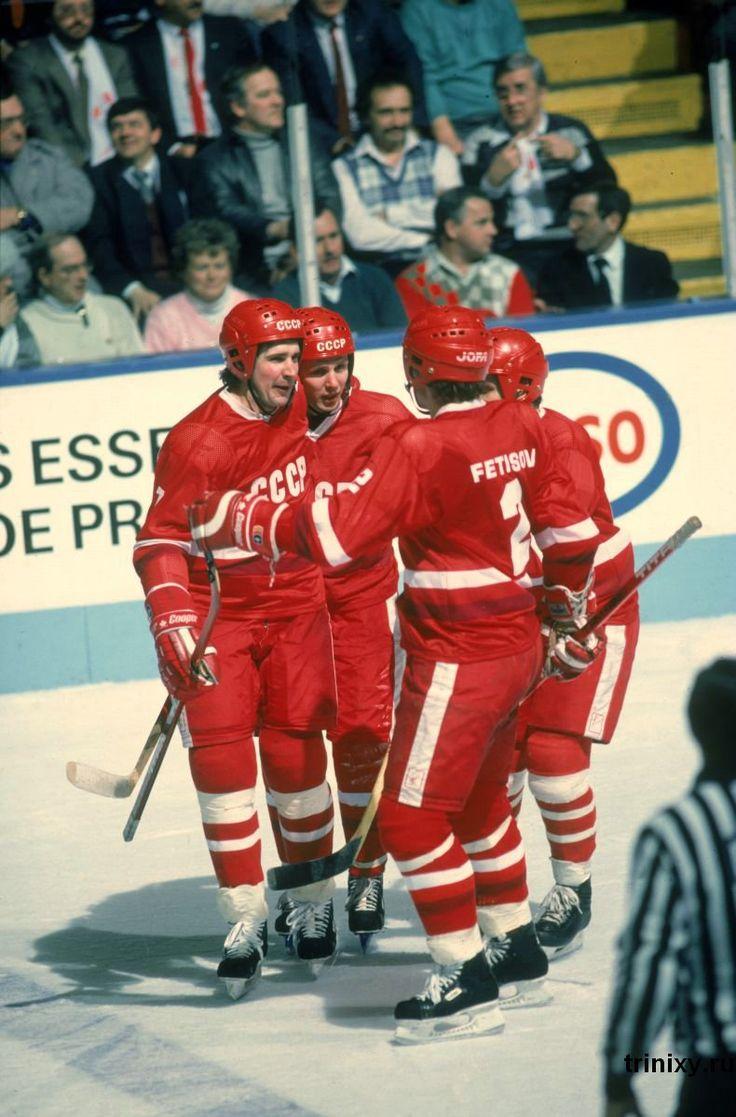 Советский хоккей (45 фото) » Триникси