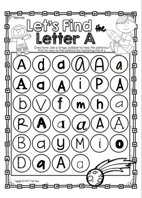 Let's Learn About The Letter A FREEBIE. Alphabet printables for your Pre-Kindergarten and Kindergarten classroom!