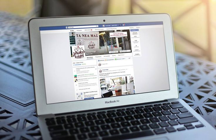 glyko kafe - social media -adverset