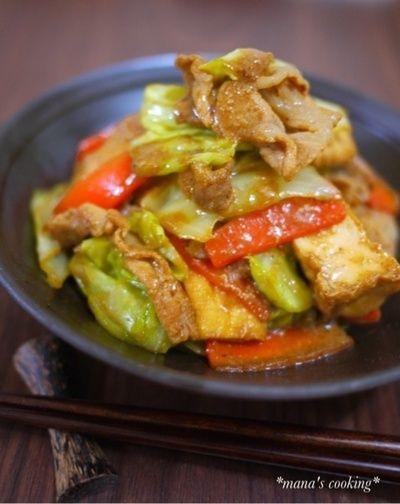 豚肉とキャベツ、厚あげの甘みそ炒め by manaさん   レシピブログ ...