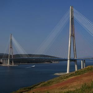 Longest Cable-Stayed Bridge Span: Russky Bridge, Vladivostok, Russia