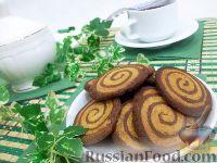 """Фото к рецепту: Песочное печенье """"Зебра"""""""