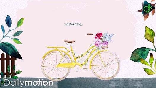 Λίγους μήνες μετά το πρώτο τους single Ο φτωχός και λίγο πριν την επίσημη κυκλοφορία του πρώτου τους ολοκληρωμένου cd με τίτλο Παγωτό καϊμάκι οι Brandy Σουαρέ μας συστήνουν την Ποδηλάτισσα!!! Η Ποδηλάτισσα είναι το κομμάτι που συμμετείχαν και διακρίθηκαν στον πανελλήνιο διαγωνισμό YourBand@ΕΡΤ καθώς επιλέχθηκαν στις 23 αγαπημένες μπάντες της ΕΡΤ. Τους στίχους έχουν γράψει ο Χρήστος Παπάζογλου με τον Κώστα Χαλάτση ενώ την μουσική υπογράφει η ερμηνεύτρια του τραγουδιού Σοφία Νάσσιου. Χρώμα φως…