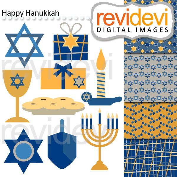 Jewish December Holiday Clip Art