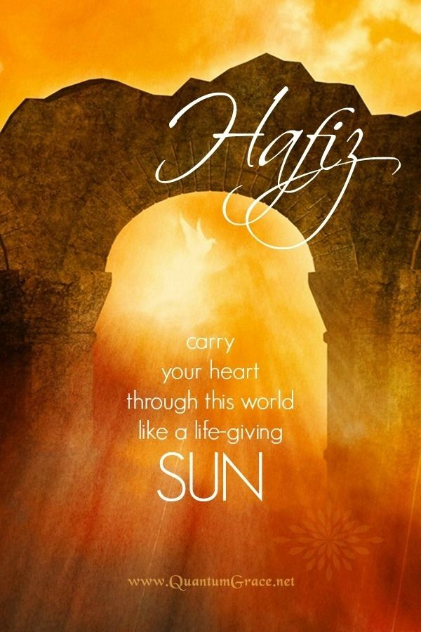 hafiz quotes sun - photo #36