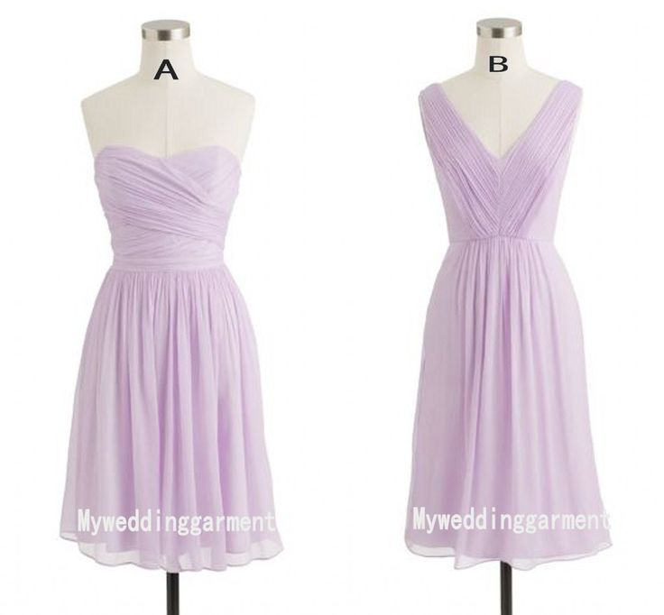 Light Purple Short Bridesmaid Dresses