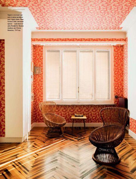 from World of InteriorsInteriors Floors, Design Ideas, Design Interiors, Hotels Interiors, Interiors Design, Design Bedrooms, Floors Design, World Of Interiors, Parquet Floors