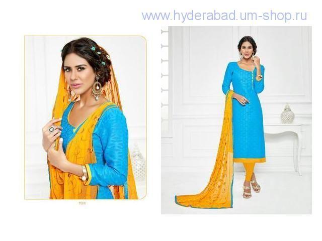 Remix cotton dress material wholesale rate at textilecatalog Hyderabad - హైదరాబాద్ ఉచిత ప్రకటనలు   Hyderabad Free classified ads