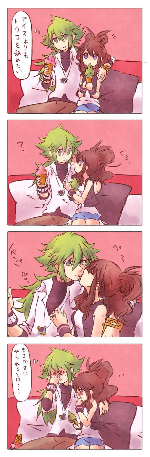 Kabocha Torute... Ice // Pkm Pokemon N Love Ecchi Kiss