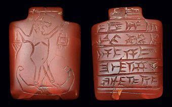 Neo-Assyrian carnelian Lamashtu amulet circa 8 th - 7 th century, BC - Iraq