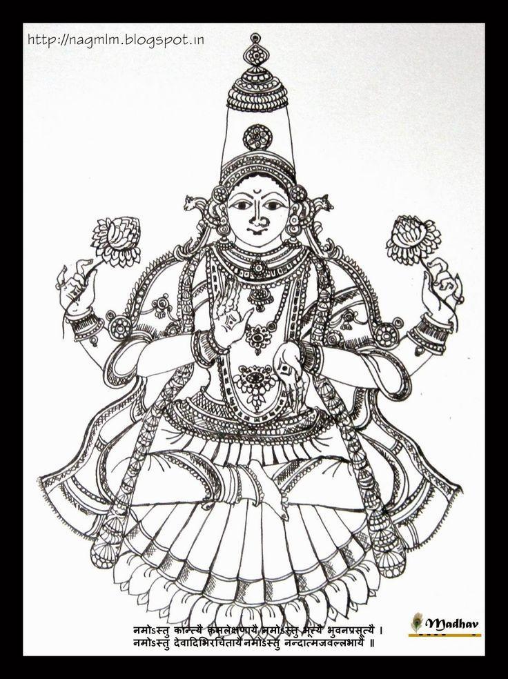 Madhav Subrahmanyam: Varalakshmi Vasuprada....