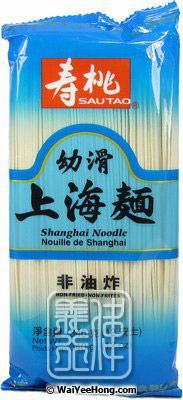(China) Sau Tao Shanghai Noodles (Wheat Noodles) (壽桃幼滑上海面)