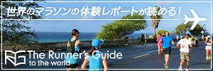 中藤滋幹の日々のランニング - JogNote [ジョギング・マラソン SNS]