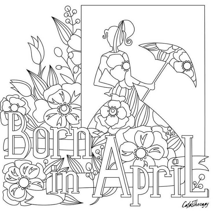 April Coloring Pages For Adults : Beste afbeeldingen van coloring pages for adults