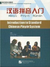 integrated chinese character workbook pdf download