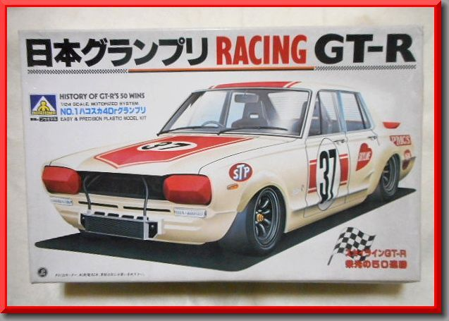 Best Model Kit Japanese Shakotan Stancenation Jdm