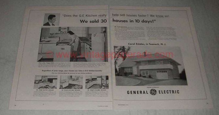 1954 General Electric Appliances Ad - Help Sell Houses