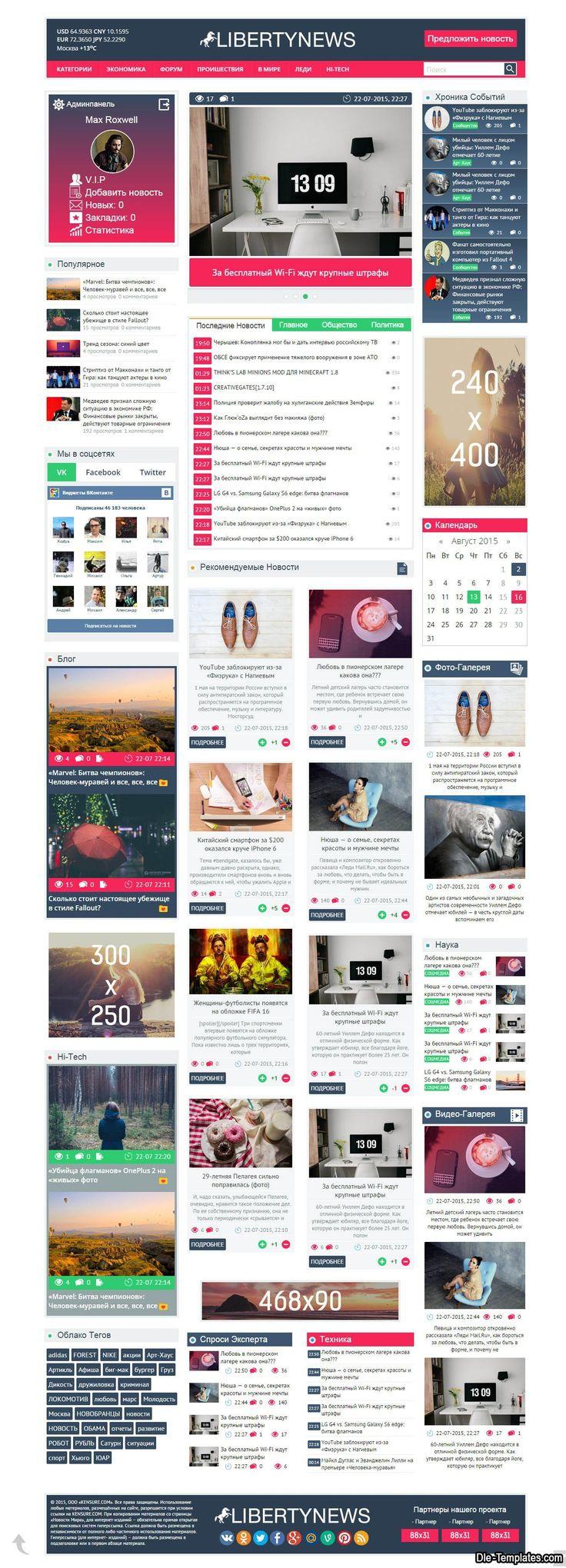 LibertyNews - адаптивный шаблон в стиле flat для DLE #templates #website #шаблон #сайт #web