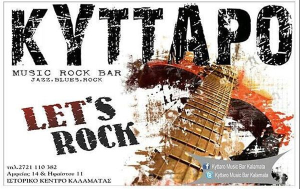 Kyttaro Rock Bar
