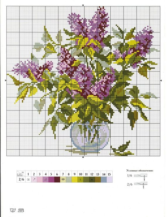 Lilac in vase cross stitch pattern and color chart.