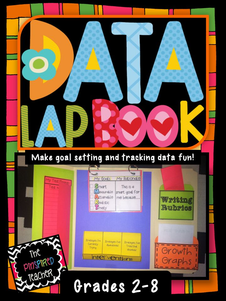 Student Data Lap Book: A Fun Way for Students to Track Data and Set SMART Goals by The Pinspired Teacher - The FUN alternative to data binder and data folders
