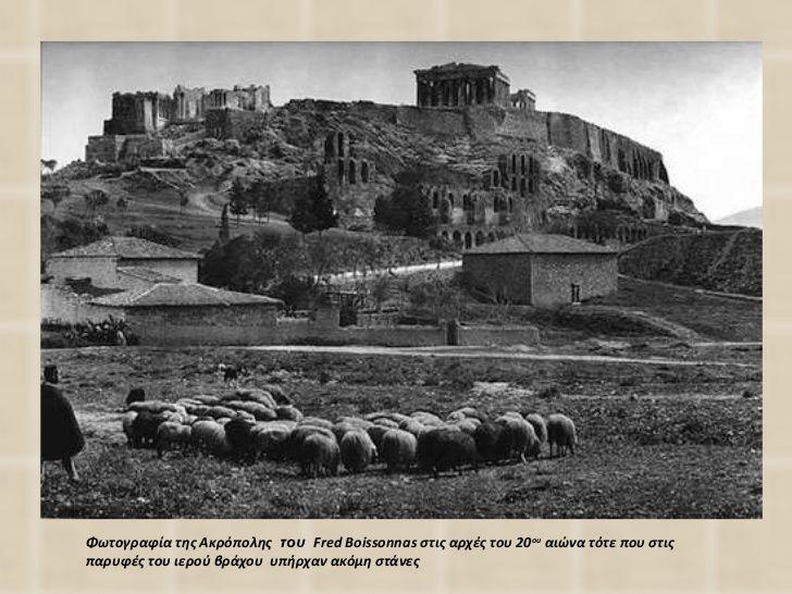 Ό άνθρωπος που φωτογράφιζε την Ελλάδα όταν η Ακρόπολη είχε ακόμη πρόβατα! | Alexiptoto