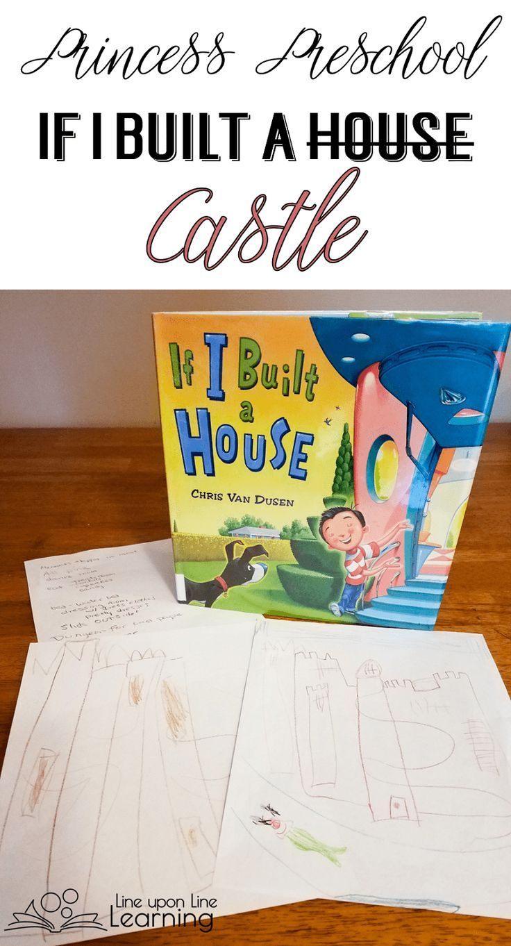 Princess Preschool STEAM: Designing a Castle   Preschool ...
