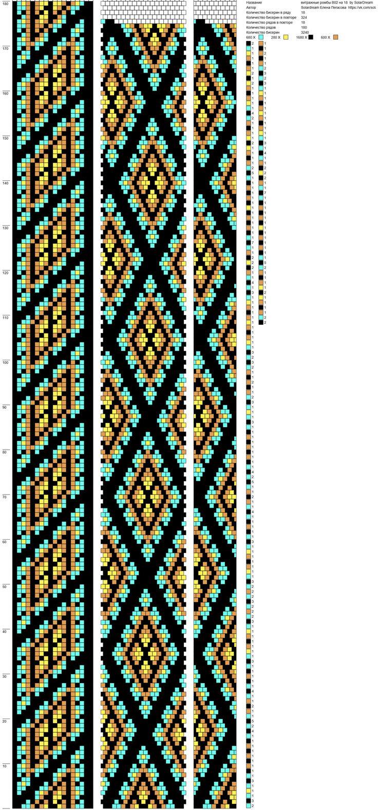 витражные ромбы В02 на 18 by SolarDream.png