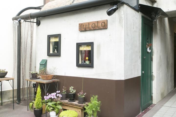 とれたての京野菜をアジアンスタイルで楽しめるラオス料理専門店「ユララ」|ことりっぷ