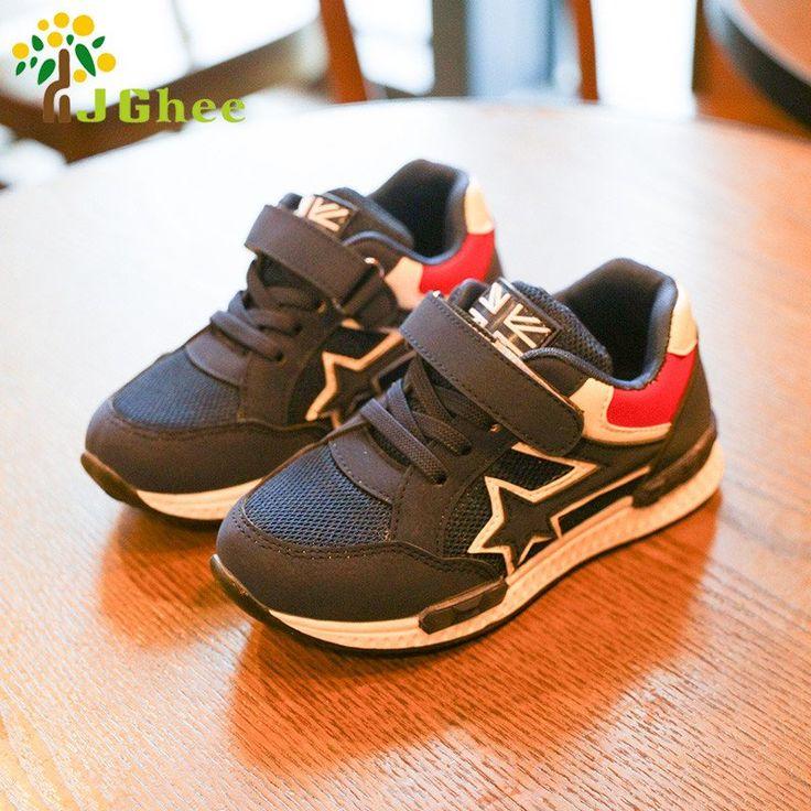 J Ghee Boys & Girls Sneakers EU size  26-30 $19.99