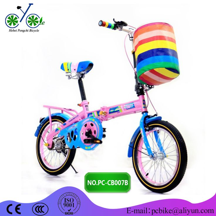 Outdoor exercise bike for kids / girls bicycle 16 inch wheels / folding children bicycle for 7 years old
