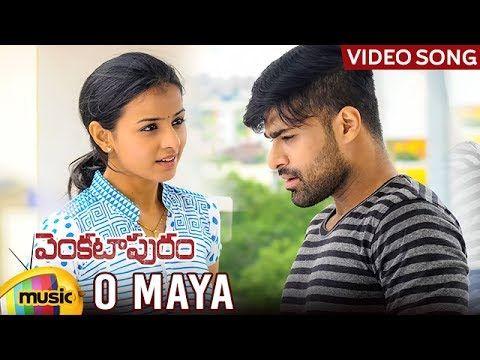 Venkatapuram Telugu movie full video songs, O Maya video song on Mango Music ft Rahul and Mahima, music by Achu Rajamani. Vekatapuram Telugu movie is based o...
