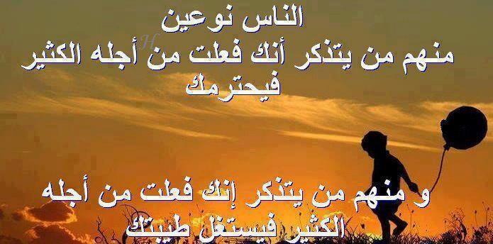 حكم مصورة رائعة جدا أقوي صور مكتوب عليها أجمل حكم واقوال مأثورة Arabic Words Words Sayings