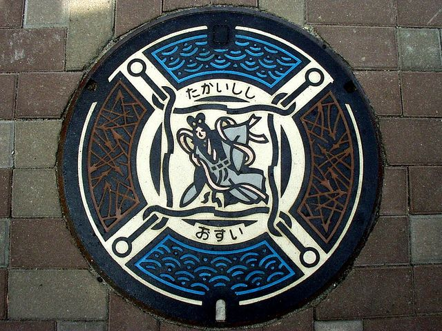 art design | street art | manhole cover | japan | takaishi city osaka pref.