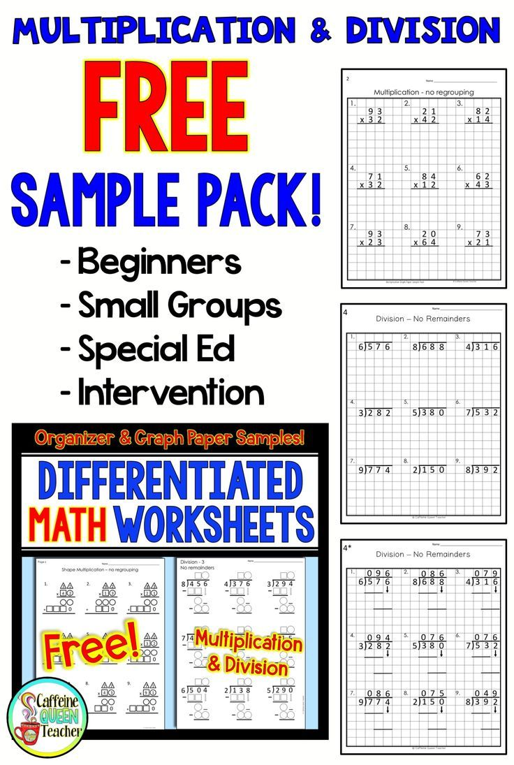 2 Digit Multiplication Worksheets Differentiated Free Teacher Help Special Education Students Multiplication