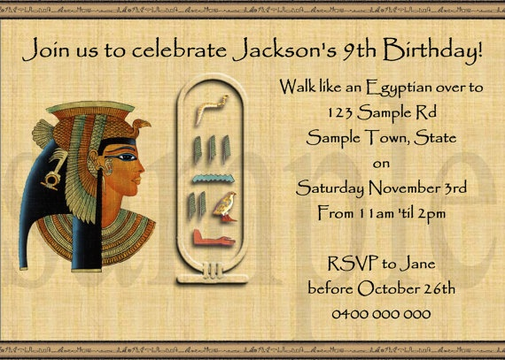 Custom Egypt Birthday Party Invitation5x7 – Egyptian Birthday Cards