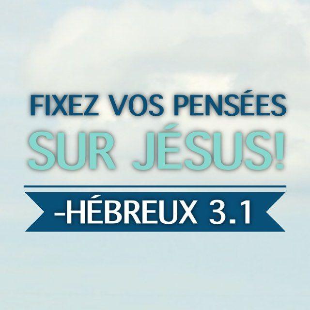 #bible #labible #jésus #labonneattitude #penséedujour