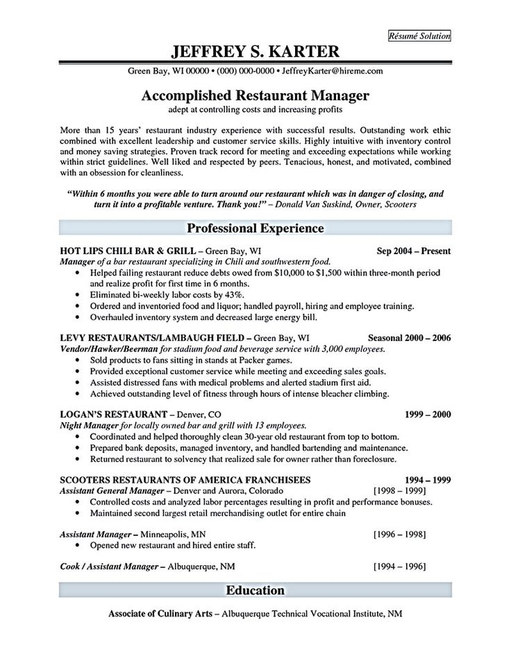 assistant restaurant manager resumes