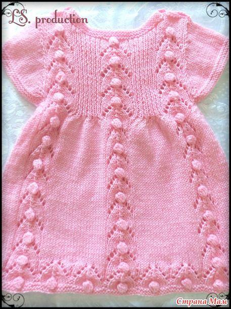 Вязаное платье для малышки из пряжи Детский Каприз