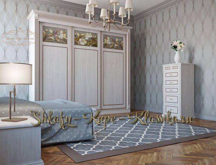 Классический шкаф купе белого цвета в спальне. Может быть изготовлен на заказ по индивидуальным размерам с другими декорами.  http://shkafy-kupe-klassika.ru/