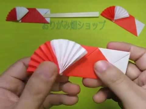 春の箸袋折り紙 桜の箸袋の折り方の作り方 創作 - YouTube