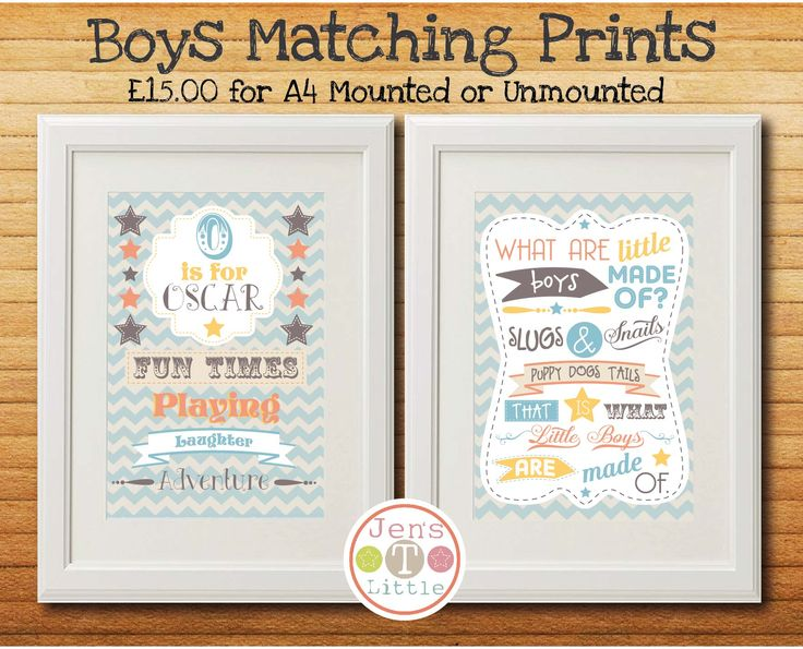 Boys Special Offer Print Set - Personalised - The Supermums Craft Fair