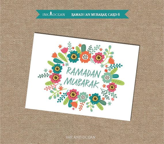 Printable Ramadhan Mubarak card Instant Download by inkandocean