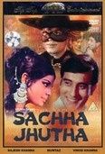 Sachha Jhutha (1980) marks the beginning of an era of two actor films where the actress was either the cause of contention of just a supporting role in a larger cause.  Starring Rajesh Khanna, Vinod Khanna and Mumtaz, Sachha Jhutha is a classic Manmohan Desai flick