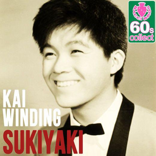 Sukiyaki (Remastered) - Kyu Sakamoto | Vocal |704731865: Sukiyaki (Remastered) - Kyu Sakamoto | Vocal |704731865 #Vocal
