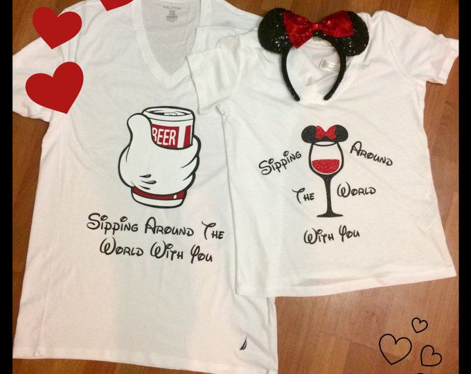 Sipping around the world with YOU shirt / Disney Epcot Food and Wine Festival Shirt