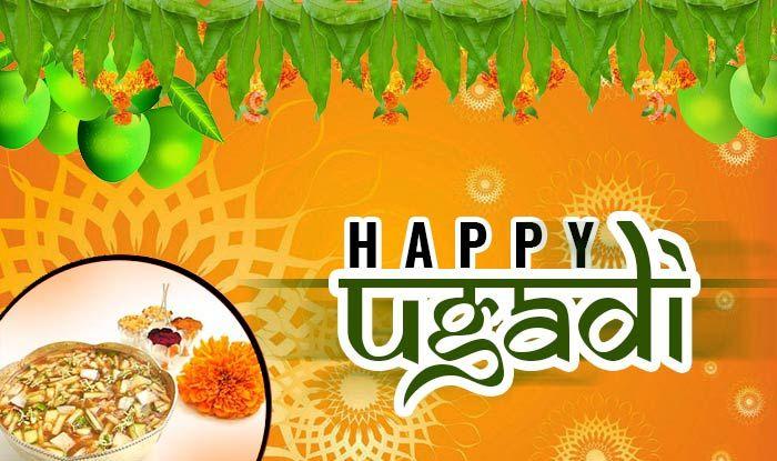 ugadi wishes in kannada free download